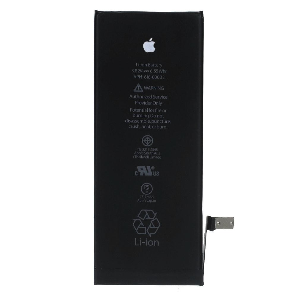 Apple iPhone 6S Baterie originální