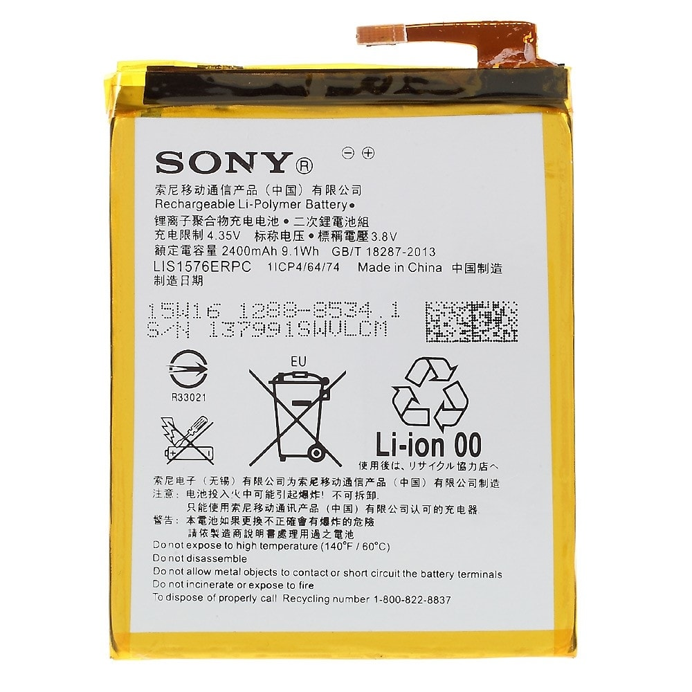 Sony Xperia M4 Aqua Baterie LIS1576ERPC E2303