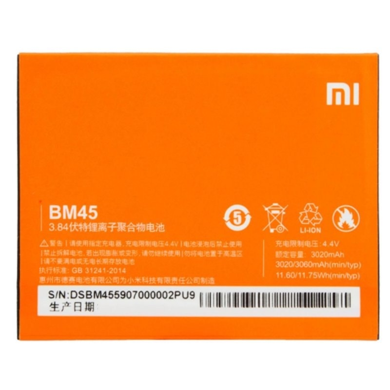 Xiaomi Redmi Note 2 Baterie BM45