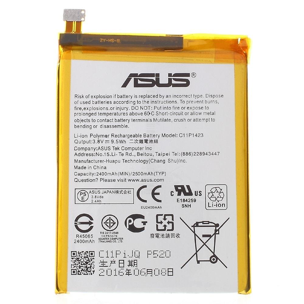 Asus ZenFone 2 Baterie ZE500CL Z00D C11P1423