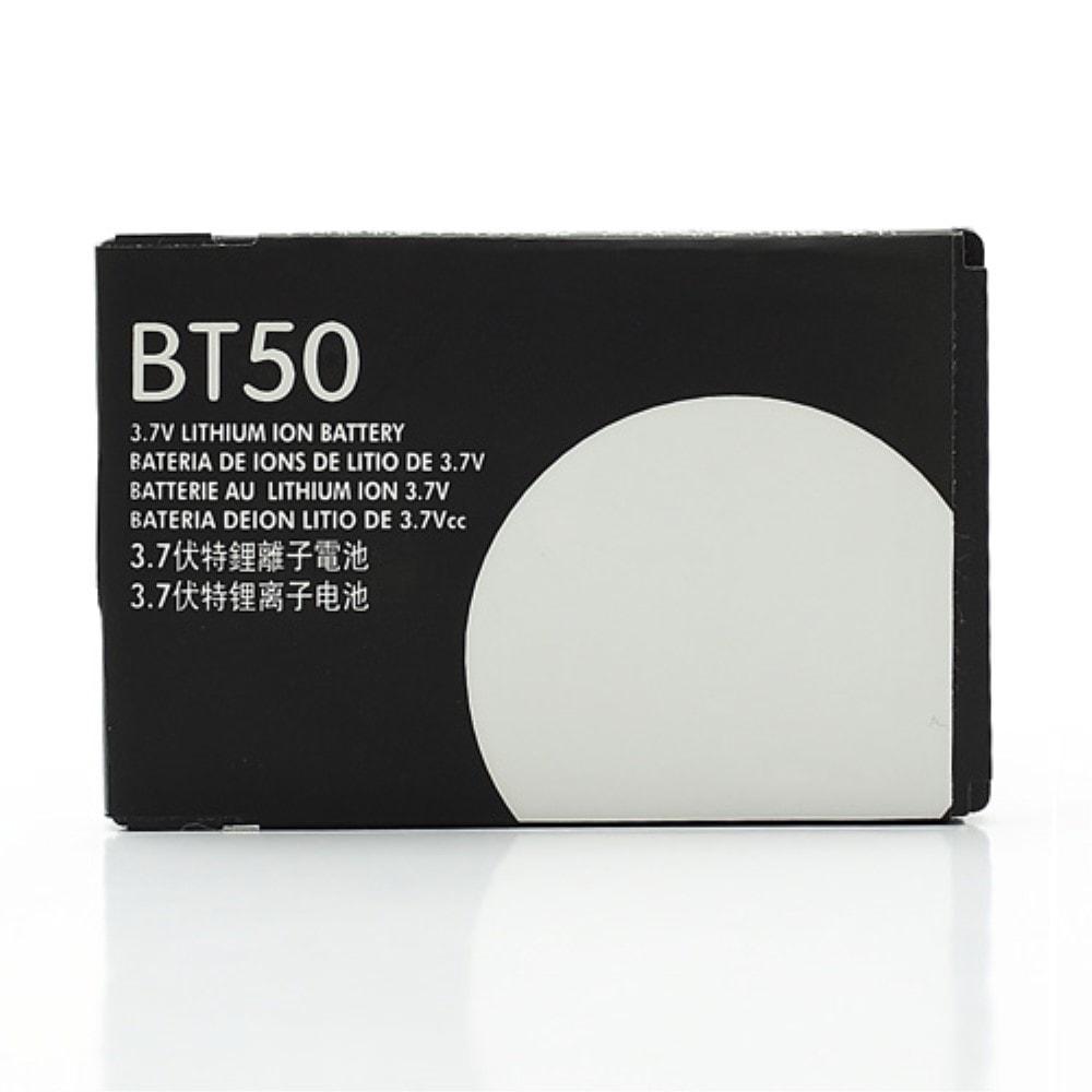 Motorola V323 V325 V360 V361 W315 W450 Baterie BT50 BQ50
