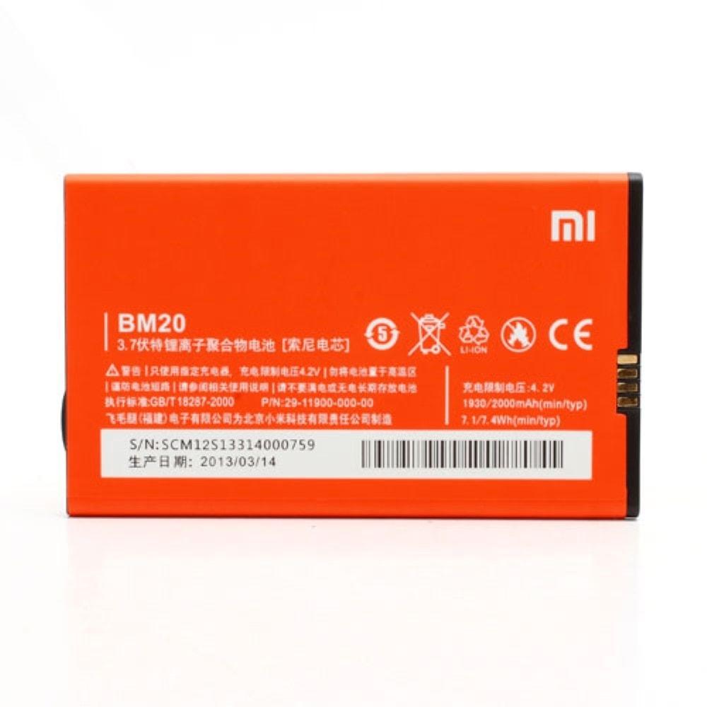 Xiaomi Mi2 Baterie BM20