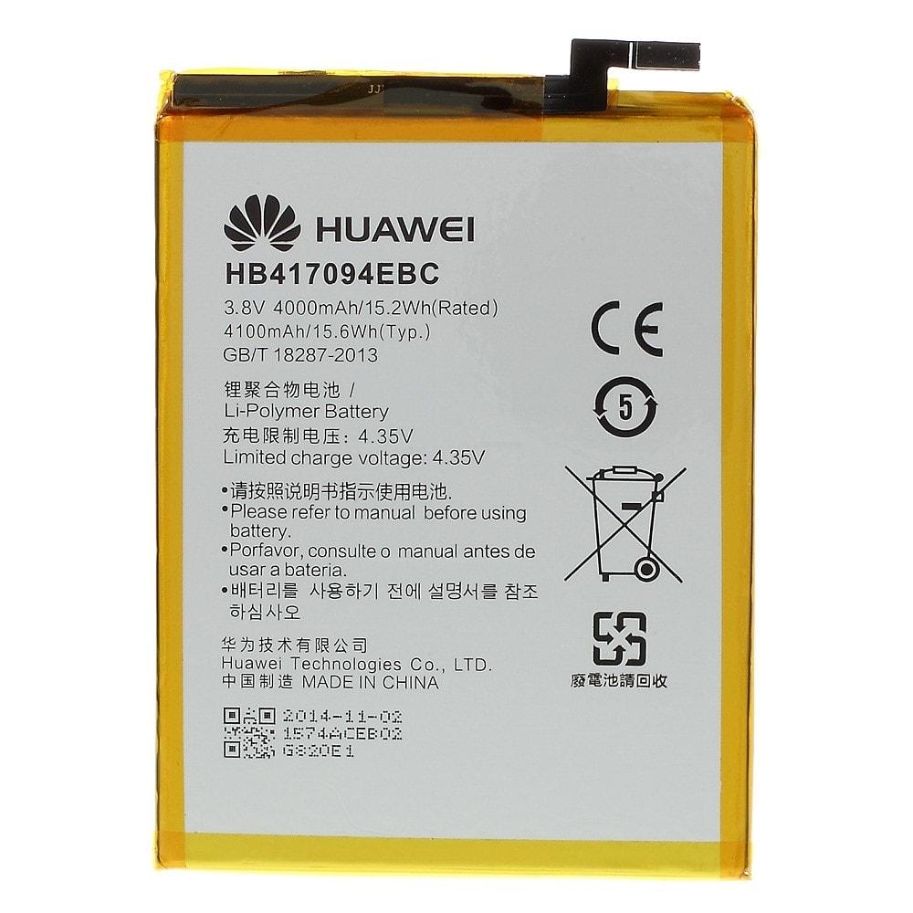 Huawei Mate 7 Baterie HB417094EBC