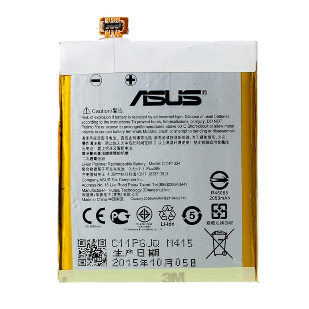 Asus Zenfone 5 Baterie A500CG C11P1324