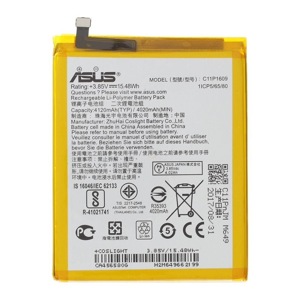 Asus Zenfone 3 Max ZC553KL Baterie C11P1609