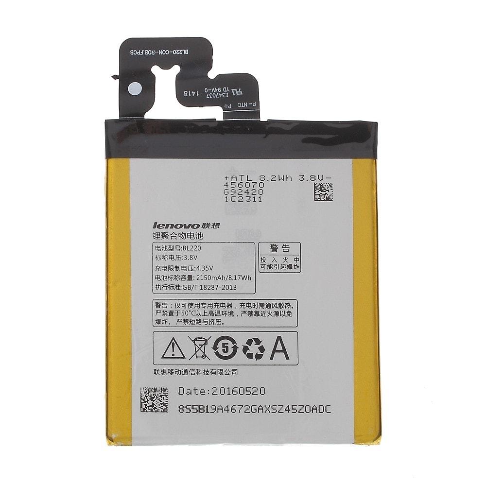 Lenovo S850 Baterie BL220