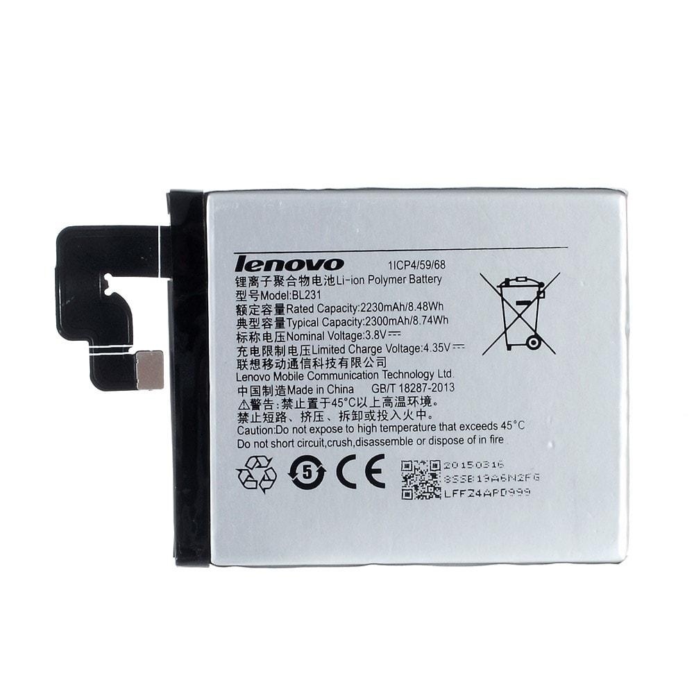 Lenovo S90 Baterie BL231